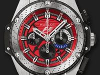 ...a bouquet of luxury watches. Thank you for following