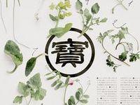 06 字 / 體 / 文
