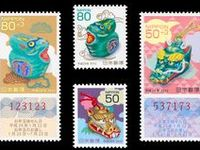 Timbres, stamps...
