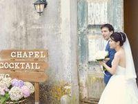 2014 Real Vintage Wedding - in Portugal / Venue: My Vintage Wedding Portugal - The Quinta | Sintra, Lisbon - Portugal