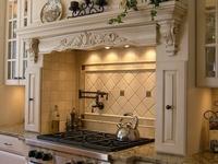 Dream Home - Kitchen Ideas