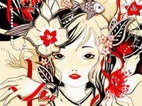 Eye Candy On Pinterest  Jelly Recipes Geisha Tattoos And Panna Cotta