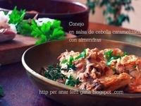 Recetas blog / Blog personal  recetas de cocina casera y menorquina familiares , viajes , fotografía , cocina tradional y recetas de el mundo