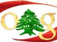 flag day lebanon