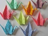Origami / おりがみ