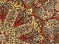 Inspirations: Islamic Design
