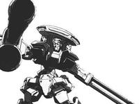battletech technical readout 3050 pdf