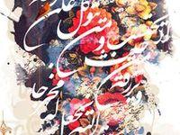 Arabig forms