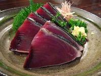Halibut, Red Snapper, Salmon, Sea Bass, Trout, Tuna and more