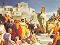 1greek /  Στο 1greek θα βρείτε και θα διαβάσετε : . Ειδήσεις και νέα απο όλη την Ελλάδα και τον κόσμο Πολιτική , Οικονομία , Κοινωνία στα Ανεξήγητα Φαινόμενα , Νέα Τάξη Πραγμάτων , Ανακαλύψεις , UFO , Αρχαιολογία , Διάστημα , Θρησκεία , Επιστήμη καθώς και στα Μυστήρια που μας περιβάλλουν από την αρχή της δημιουργίας του κόσμου μας . Με την ανάδειξη των θεμάτων θέλουμε να σας προβληματίσουμε πάνω στις πολιτικές και κοινωνικές εξελίξεις και ενασχόλησης με ευρύτερα ζητήματα της σύγχρονης ζωής .