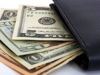 Tips to save, coupons and budgeting ideas.