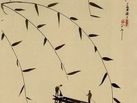 49 best Don Hong-Oai - Cina - images on Pinterest | Chinese painting, Chinese art and Minimalist photography