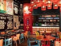 Cafe, Bistro & Pâtisserie