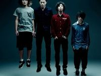 one ok rock / Saw & heard this band for the 1st time when I took my daughter to her 1st concert. We love them!