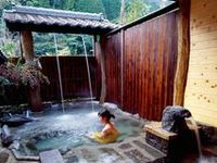 natural hot springs and spas