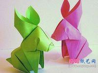 Origami & Tangram