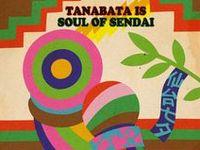 tanabata music