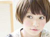 47 Best Asian Hair Styles Images On Pinterest Hair Ideas