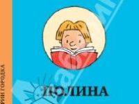Polya's books