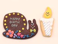 Baking: Cookie