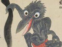 絵画:日本ー妖怪のいるところ