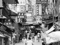 Asian's  life in 1900s - 1990s