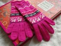 käesoe / hand warmers
