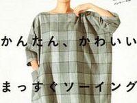 DIY sew