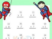 ... Multiplication Facts on Pinterest | Cool math, Multiplication facts
