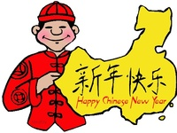 Thema China kleuters leesen en knutselwerkjes / Theme China preschool lessons and crafts / Chine thème maternelle