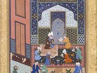Architecture in Islamic painting / Persian (Iranian), Turkish, Indian, Arabic Painting