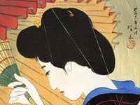 <Pictures of a floating world >.  The main artistic genre of woodblock printing in Japan.