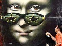 Art: 3D & Street Art