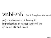 侘寂 Wabi Sabi