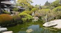 Japanese Garden / Each and every day the Japanese Garden is source of beauty and peace, a place to experience the richness of Japanese art and culture.