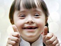 Physical Therapy + Pediatrics
