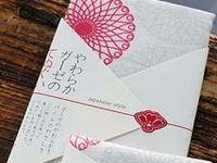 Japanese Art & Pattern