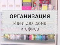 ДОМ | SWEET HOME