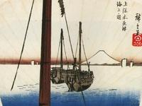 Art - japonism