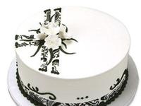 Cakes - Elegant
