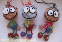 Crochet ami's