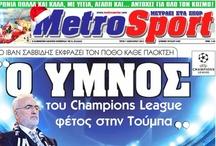 2013 Metrosport Πρωτοσέλιδα / Τα πρωτοσέλιδα του 2013