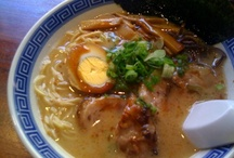 The Ramen & Soba Diaries / Ramen and soba adventures in NYC
