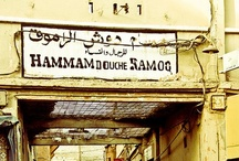 Hammam / Purify my soul from the outside-in. / by Oum Salama