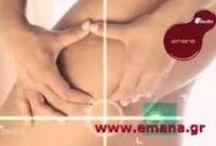 emana-Επωφεληθείτε τώρα!!! Γράφοντας olga  στον κωδικό εκπτωτικού κουπονιού! / Προιόντα που ομορφαίνουν τα γυναικεία πόδια.Τα αυθεντικά καλσόν emana® ανορθώνουν τους γλουτούς,σμιλεύουν τα πόδια αλλά και ομορφαίνουν την επιδερμίδα τους αυξάνουν το κολλαγόνο και μειώνουν την κυτταρίτιδα. Το ίδιο και οι βερμούδες, κολάν, μπλούζες και εσωρουχα emana®. Με τρία χρόνια γραπτή εγγύηση άμεσης αντικατάστασης εαν φθαρούν. Εδώ θα βρεις και όλα τα καλσόν omsa. Τρία Χρόνια Εγγύηση Αντοχής Για λεπτομέρειες, πατήστε το link http://blog.emana.gr/ και http://www.emanafiber.com/