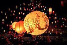 Obon and Other Festivals / by Vanessa Mihara