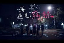 Music is Language ♪ ♬ / by Cho Wong