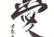 Jap calligraphy