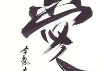 Jap calligraphy