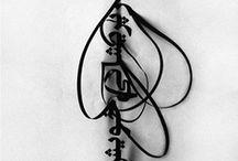 calligraffiti & other text art